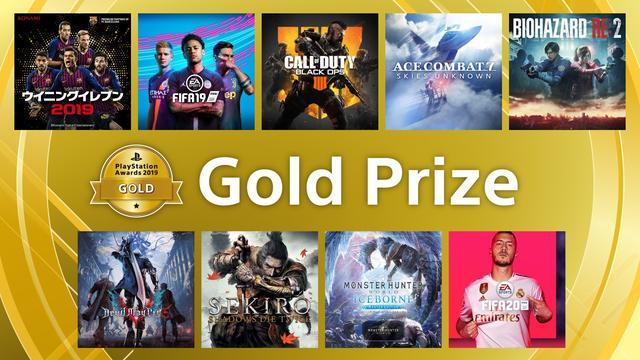 索尼PlayStation Awards 2019《尼尔:机械纪元》获玩家最爱大奖、白金奖 PlayStation、尼尔:机械纪元、漫威蜘蛛侠、荒野大镖客 游戏资讯 第4张
