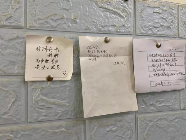 可能是江都最安静的小吃店!3个人,1个店,1000多个日子……