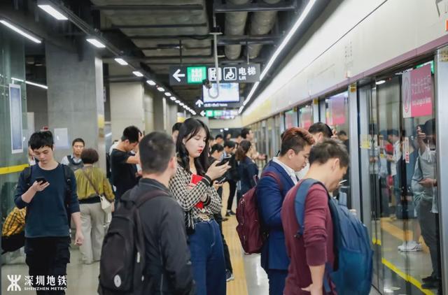 深圳地铁9号线线路图 - 地铁图