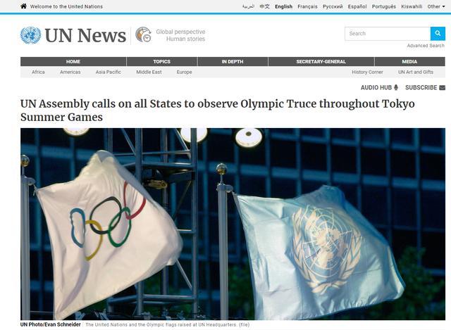 ...会通过2016年里约奥运会奥林匹克休战决议-中国奥委会官方网站