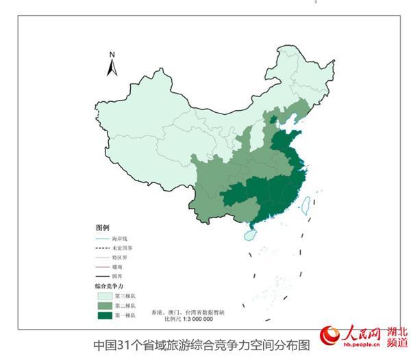 中国旅游景区发展报告 -百科