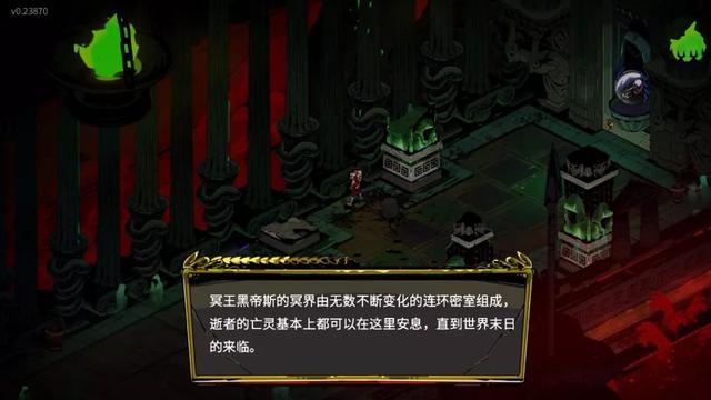 Supergiant Games动作新游《哈迪斯/Hades》Steam畅销第2、好评98% Supergiant Games、Hades、Steam 游戏资讯 第13张