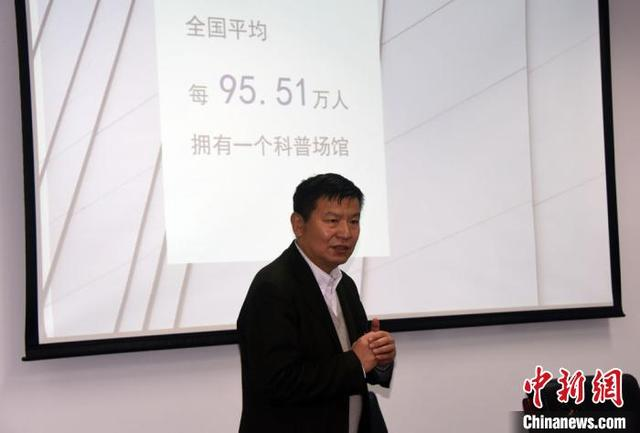 中国发布2018年