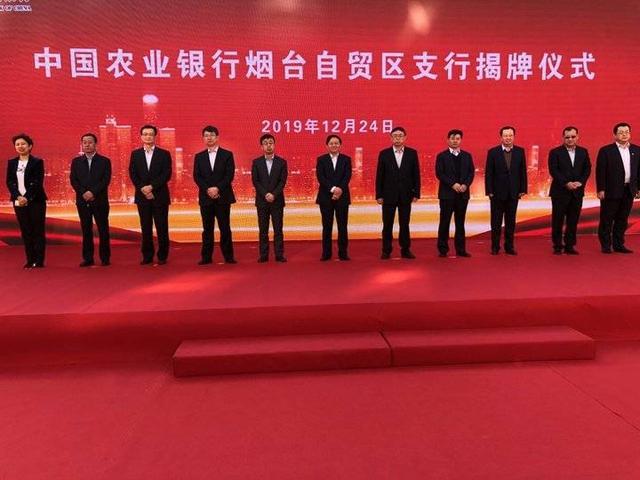 中国农业银行全集