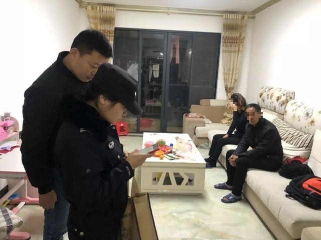 """16个收网小组分头出击!特大传销组织""""东北商会""""""""老总""""悉数落网"""