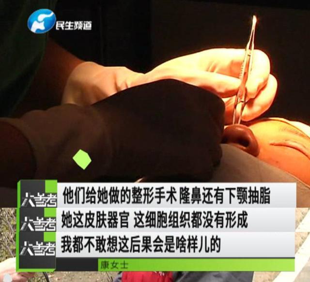 郑州诺亚一家美容整形医院:这是敲诈 - 中华网河南