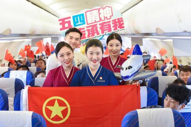 深航空姐再度获得世界十佳美丽空姐殊荣 _新闻资讯_奥一网