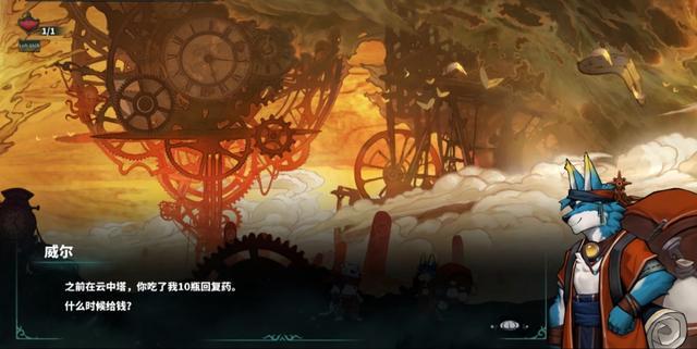 形骸骑士 Steam热销前十 93%好评的Roguelike Roguelike 游戏资讯 第8张