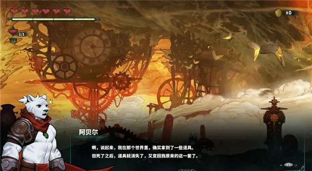 形骸骑士 Steam热销前十 93%好评的Roguelike Roguelike 游戏资讯 第9张