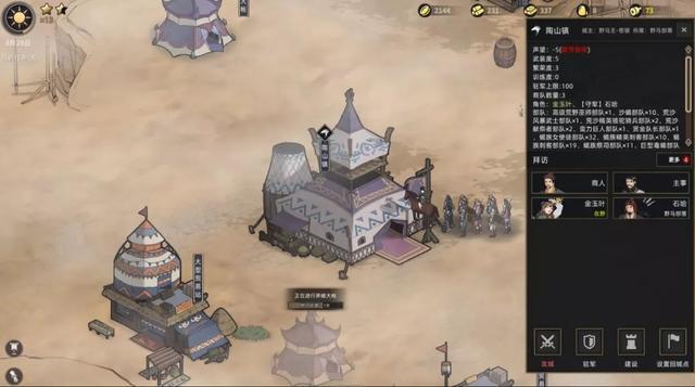 部落与弯刀 Steam全球热销第二  游戏资讯 第6张