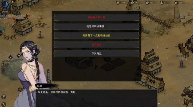 部落与弯刀 Steam全球热销第二  游戏资讯 第7张