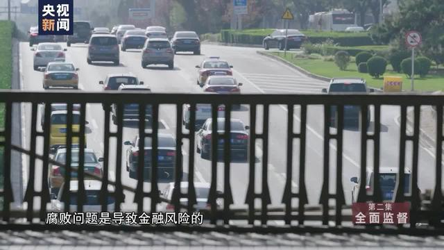 华融董事长赖小民接受调查_东方财富网