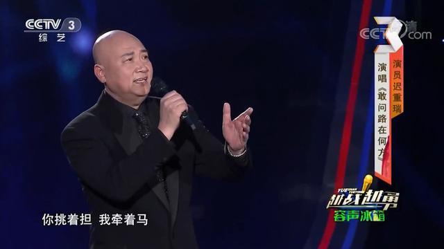 西游记主题曲简谱
