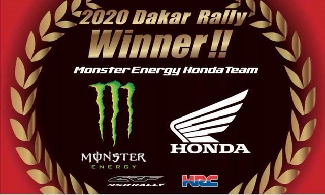 帮助本田夺得达喀尔冠军的赛车——CRF 450 Rally天天