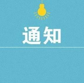 银川火车站检票口