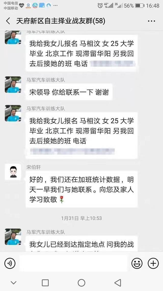 今日潇湘晨报头版图片