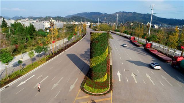"""罗平县被命名为""""云南省美丽县城"""""""