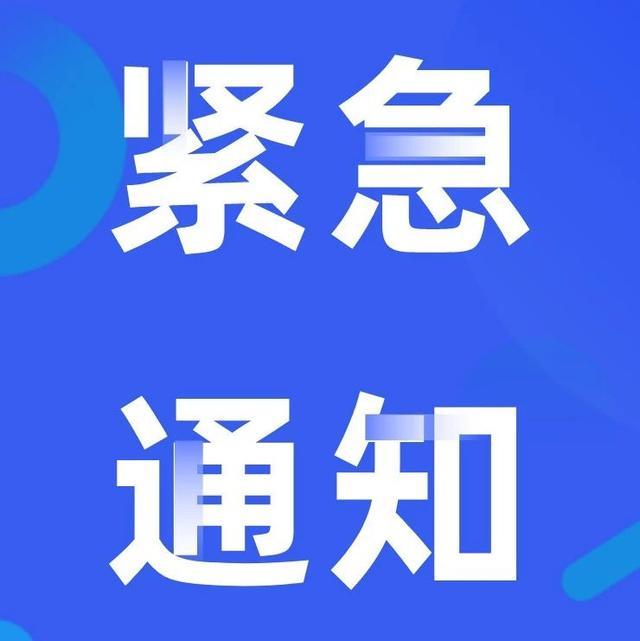广州最新地铁站路线图