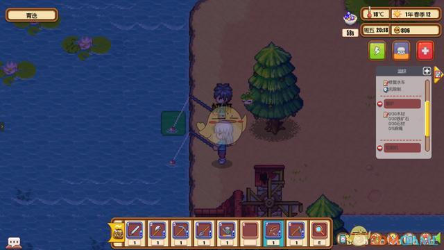模拟游戏《暖暖村物语》联机攻略  游戏资讯 第5张
