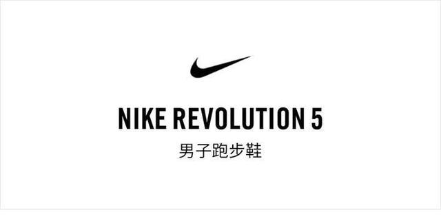 10双最佳NIKE跑鞋款,你最喜欢哪一个?_手机搜狐网