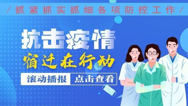 """泗洪陈圩:倡导""""人情减负""""散发文明芬芳"""