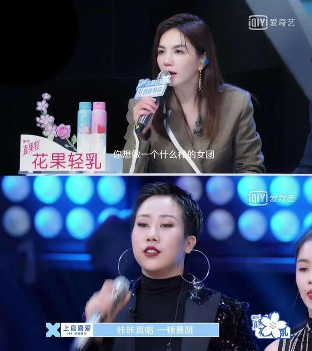 《青春有你》第二季首播,网友:PICK了蔡徐坤