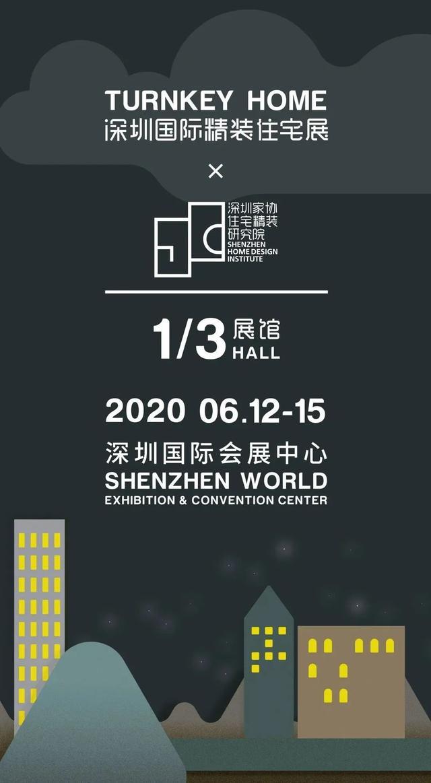 厦门漫乐日语,2020深圳国际精装住宅展   精装院:29㎡漫乐小屋,一家四口与宠物的快乐生活