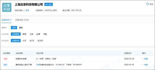 ...恩茹、段艺璇、刘姝贤 - SNH48之声 - 电台节目 - 网易云音乐