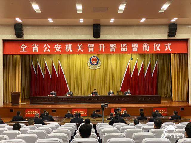 国家电网公司召开党的十九大代表座谈会