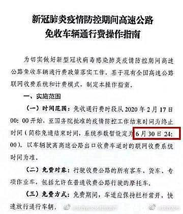 据说,中国这些高速公路全年免费