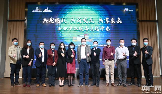 知识产权代理选广州市鑫盾知识产权服务有限公司