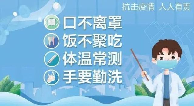 潇湘晨报金水法院集资