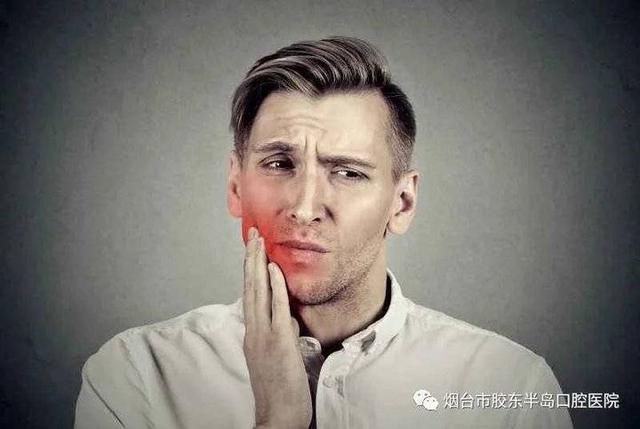牙疼的图片搞笑图片