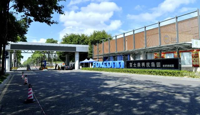 广州增城富士康项目三天前公告9月量产计划,拟近期回应面板传言