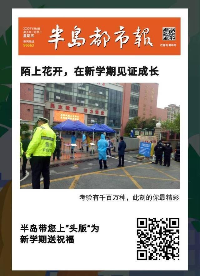 下载潇湘晨报手机版