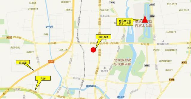 三环地块72.2亿花落合生 北京土拍一日揽金113亿