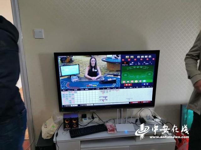 潇湘晨报头版头条图片