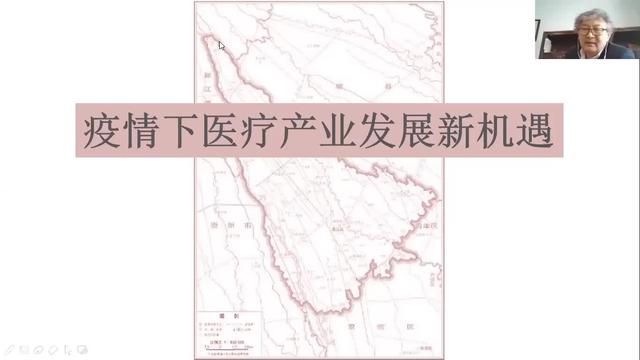 联创投资高级合伙人李小强:疫情下医疗产业发展新机遇