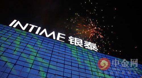 银泰发布新零售战略:未来5年线上再造一个银泰百货!