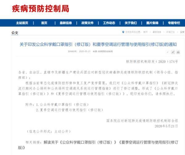 外国抢口罩都打烂头了,中国为什么还不大批量生产口罩呢?