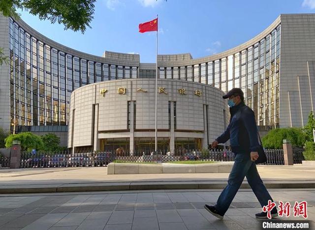 中国银行app下载最新