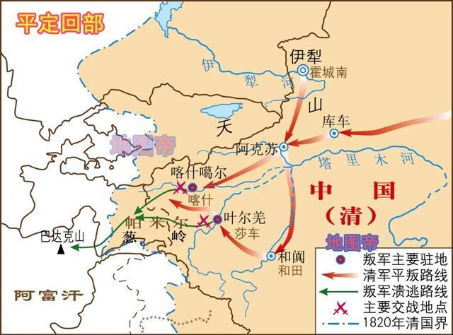 乾隆年间,新疆大小和卓叛乱是怎么回事?