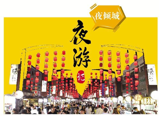 好吃到飙泪!郑州7家烤肉圣地,滋滋冒油吃一口暖一秋!