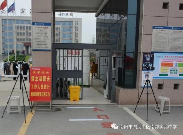 衡水管理模式和首都教育资源入驻南阳,南都实验中学与北京校长智库成功签约
