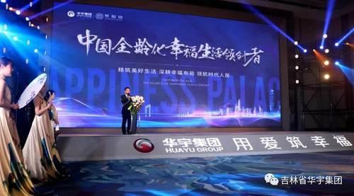 重庆地产四哥华宇集团的千亿路,蒋业华领衔铁三角_腾讯网