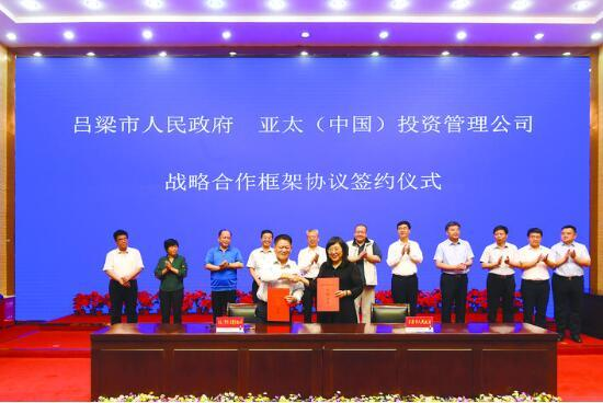 战略合作框架协议签约条幅