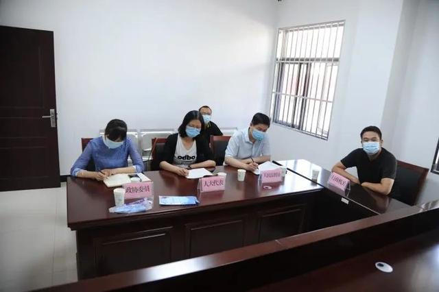 【公益诉讼】安徽淮北:办理全市首例公开宣告送达案件