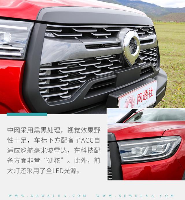 谁说国产皮卡只能干粗活?这三款皮卡不逊色SUV,绝对让你心动