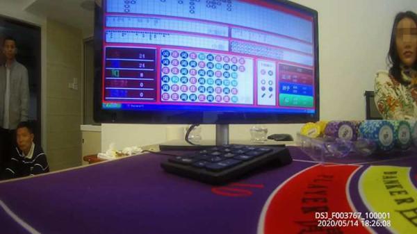 """常德武陵警方捣毁一""""百家乐""""赌博窝点,两天非法获利24多万元"""
