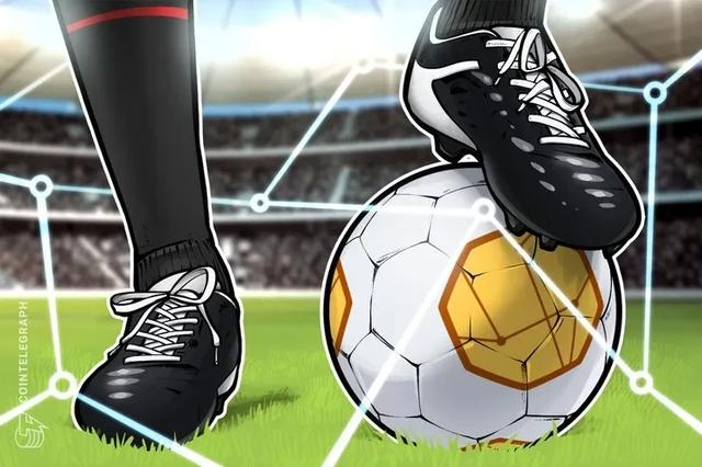 巴塞罗那足球俱乐部代币在两小时内售罄,销售额超130万美元
